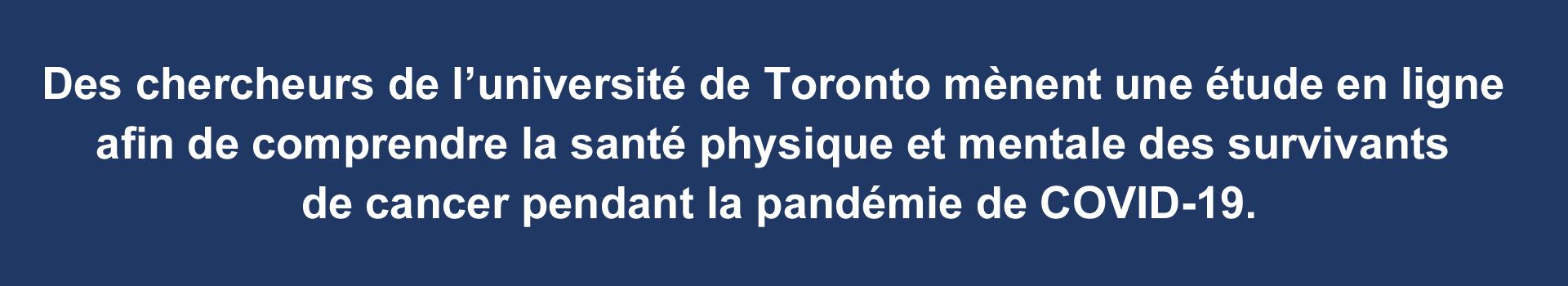 Exercise Oncology La à Toronto - des survivants de cancer demandés pour un sondage en ligne